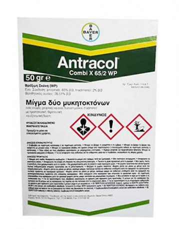 Antracol combi 50 gr