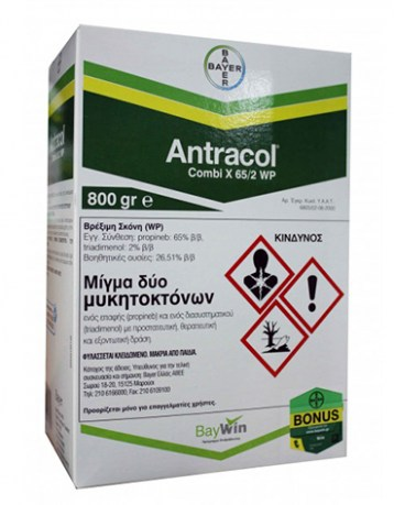 Antracol combi 800 gr
